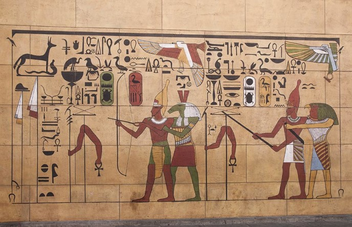 Egyptian Theater Wall